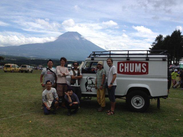 team chums