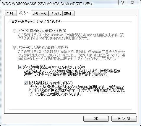 500AAKS_WriteBack.jpg