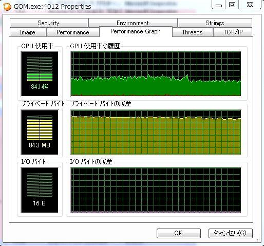 5027on_x86vista.jpg