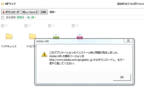 AIR_Caution.jpg