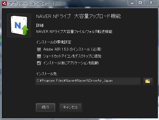 AIR_app.jpg