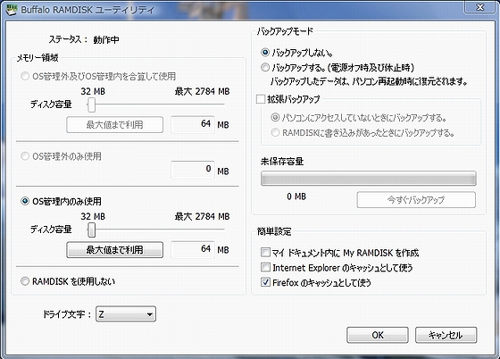 BFRD_set.jpg