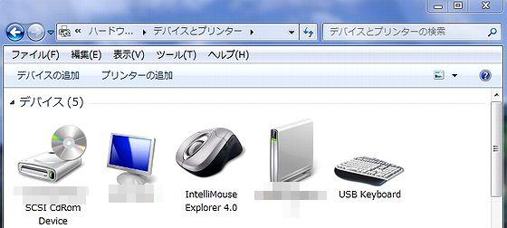 Dev_IME40.jpg
