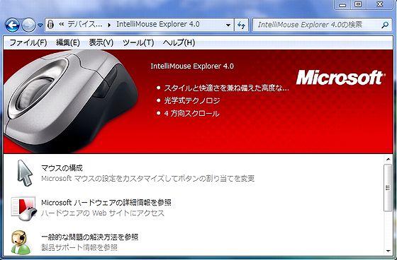 Dev_Prop_IME40.jpg
