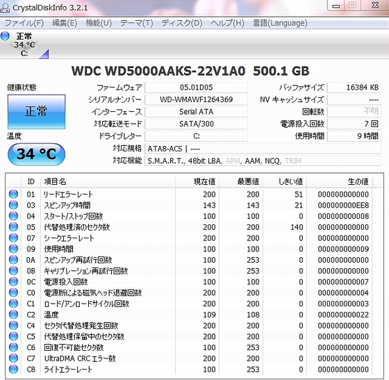 Disk_P.jpg