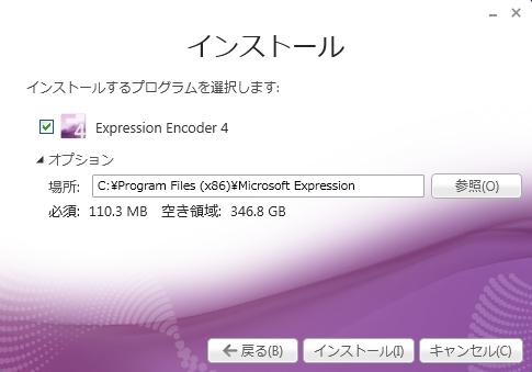 EE4_Ins.jpg