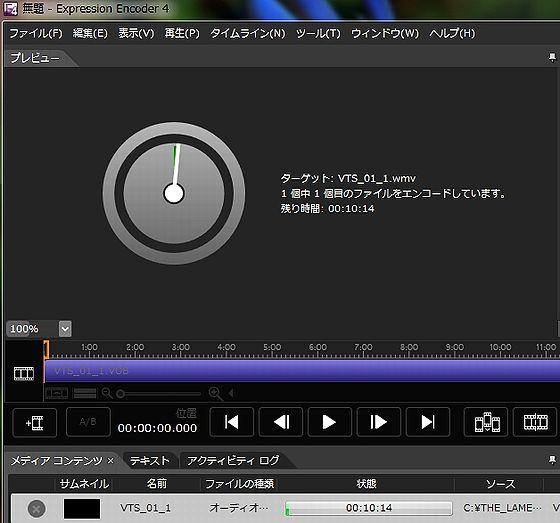 EE4_Interface.jpg
