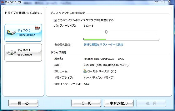 Easy_Set.jpg