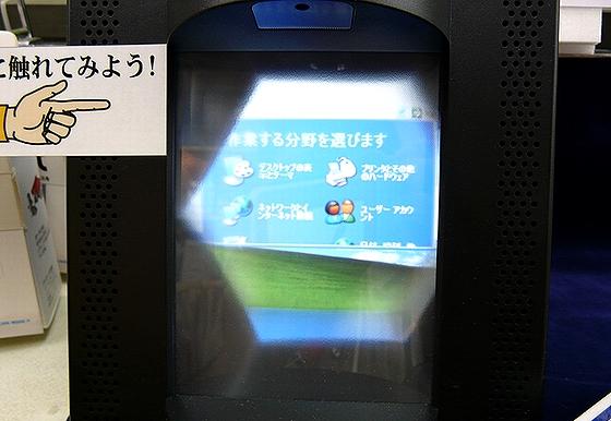 FV01c.jpg