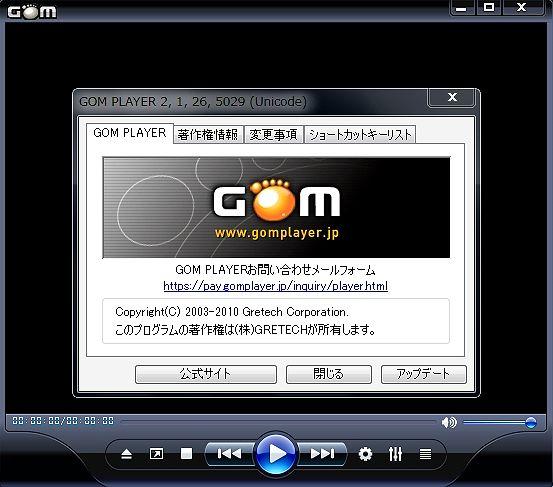 GOM5029.jpg