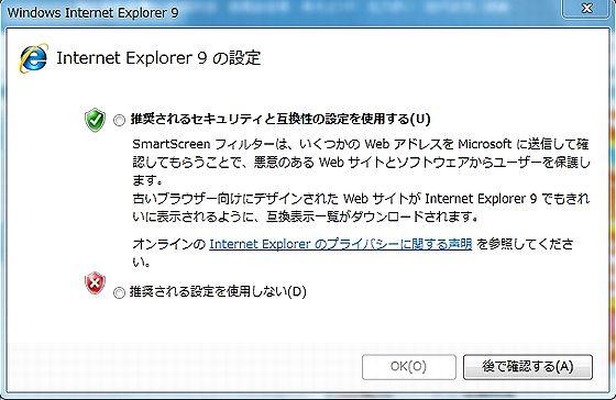 IE9_Opening.jpg