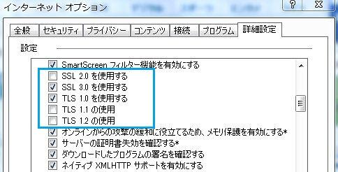 IE9_Sec.jpg