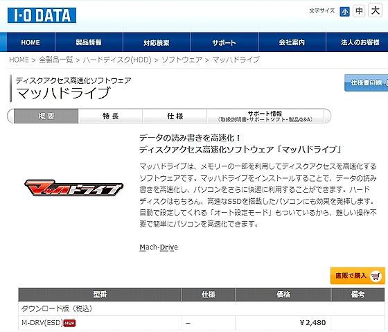 IO_Mach.jpg