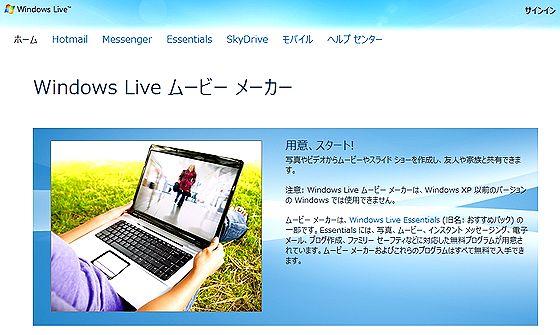 Live_MovieMaker.jpg