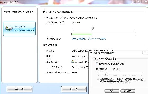 MachD_set.jpg