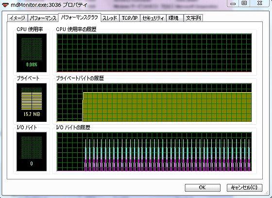 Mach_Moni.jpg