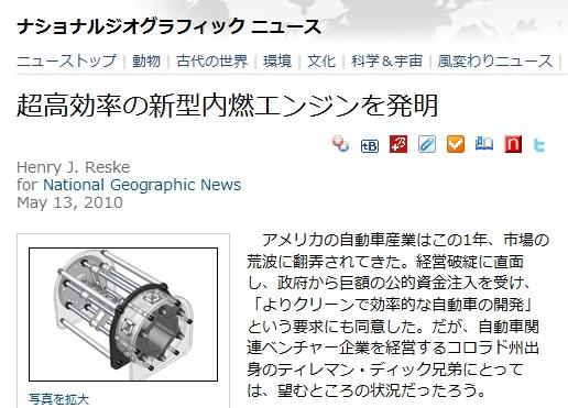NGG_NewsTOP.jpg
