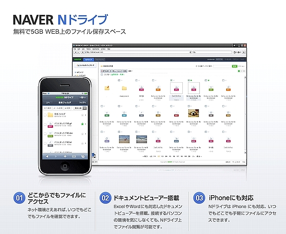N_Drive_top.jpg