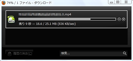 Ndrive_download.jpg