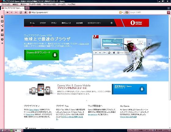Opera1054.jpg