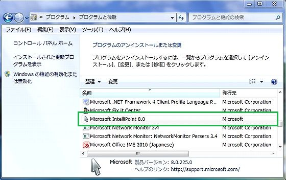 Program_IP80.jpg