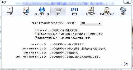 Safari5_tab.jpg