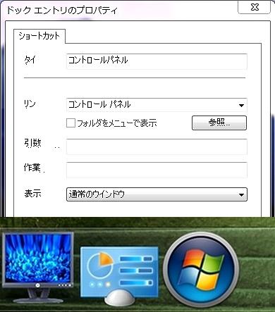 Task_Docklet.jpg