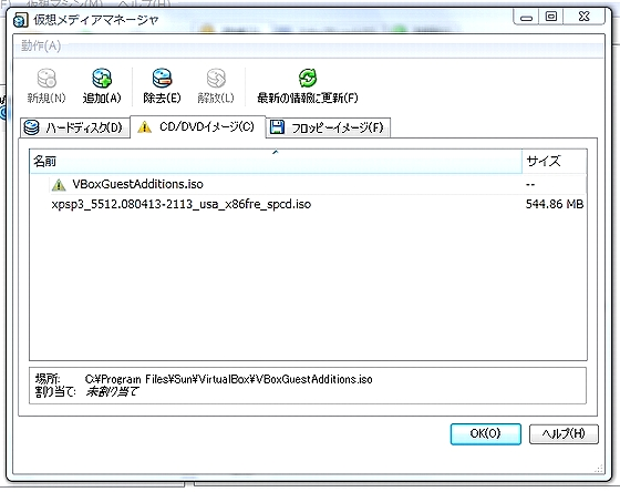 VM_Error.jpg