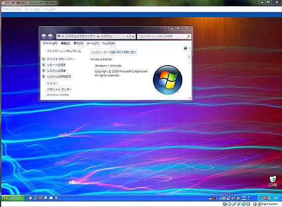 VT_XP_on7.jpg