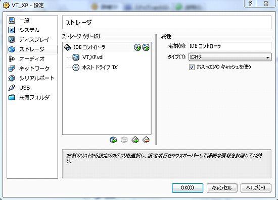 VirtualBox_Setting.jpg