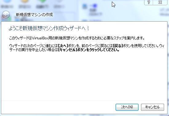 VirtualBox_new1.jpg