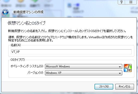 VirtualBox_new2.jpg