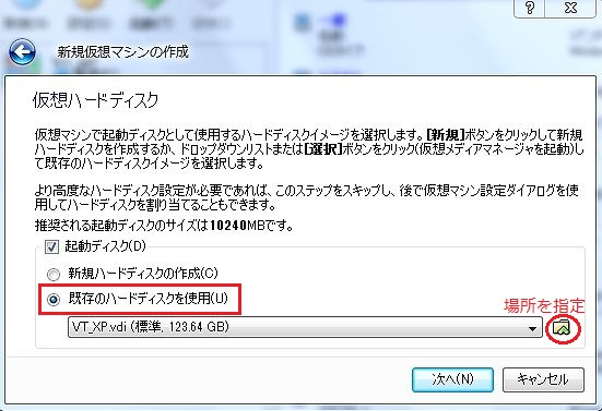 VirtualBox_new4.jpg
