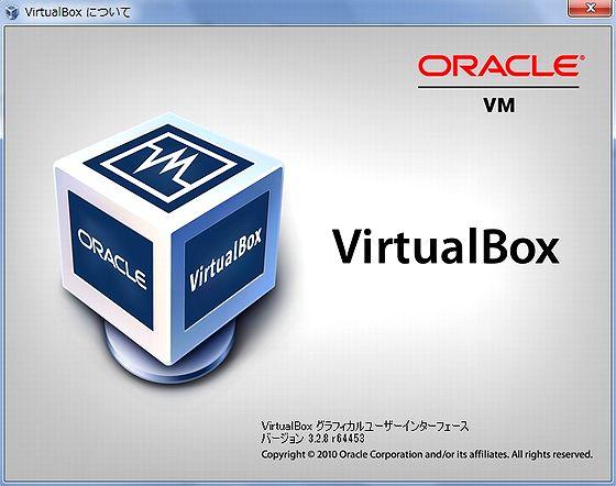 VirtualBox_top.jpg