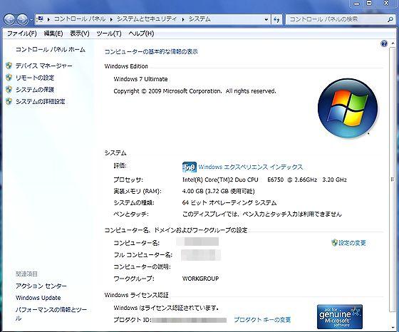 Win7_x64.jpg