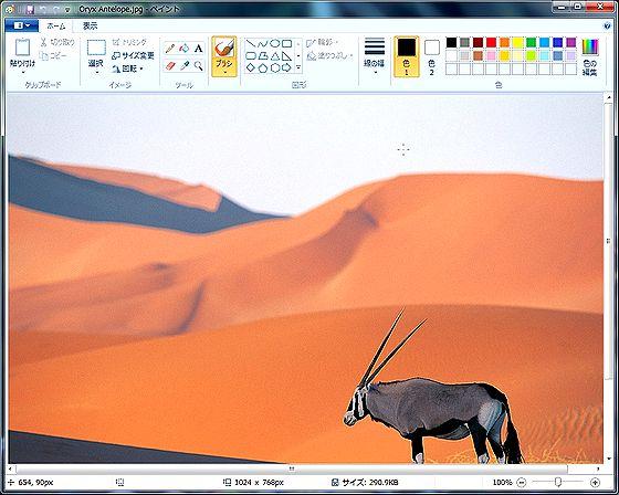 Win_Paint.jpg