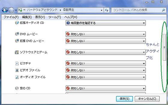 Work_IP80.jpg