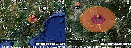 eruption_Mt_Pektu.jpg