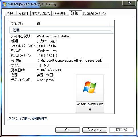 wlsetup_web.jpg