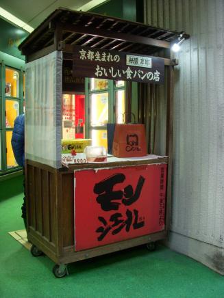 モンシェール 銀座店(外観)