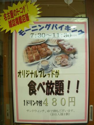 シャポーブラン サンロード店(外観2)