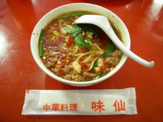 味仙 矢場店(台湾ラーメン¥580)