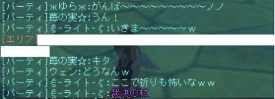 精錬ダー1
