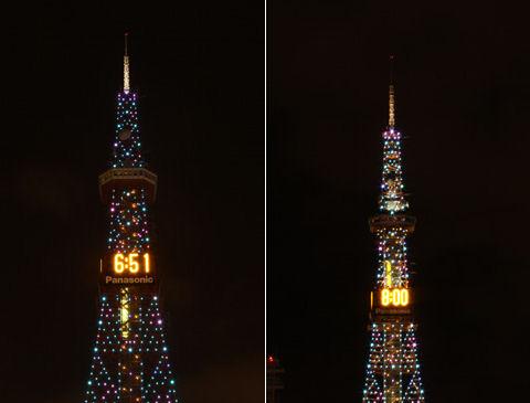 20111225.jpg