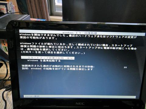 20120110-3.jpg