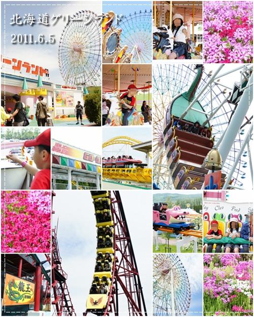 20110605_1.jpg