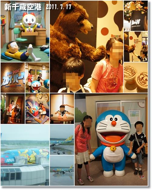 20110717_1.jpg