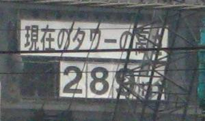 100211-2.jpg