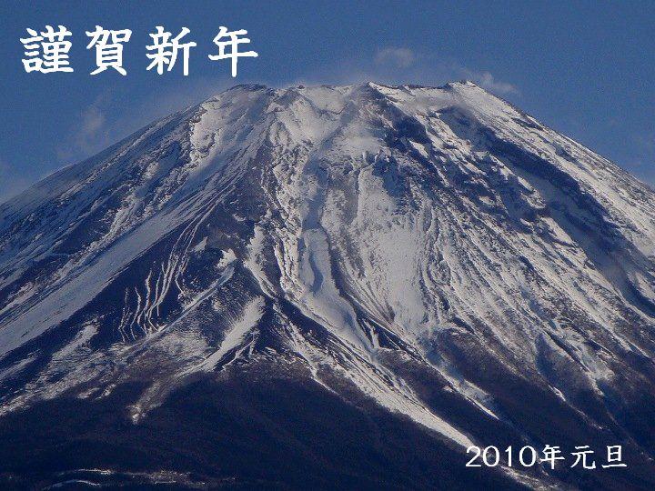 20100101.jpg