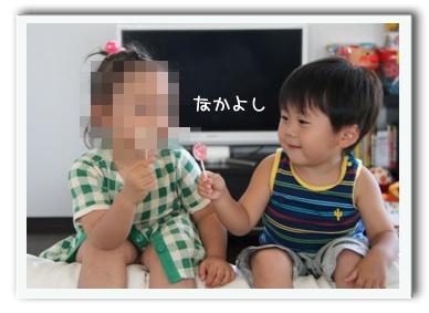 20100804-01.jpg